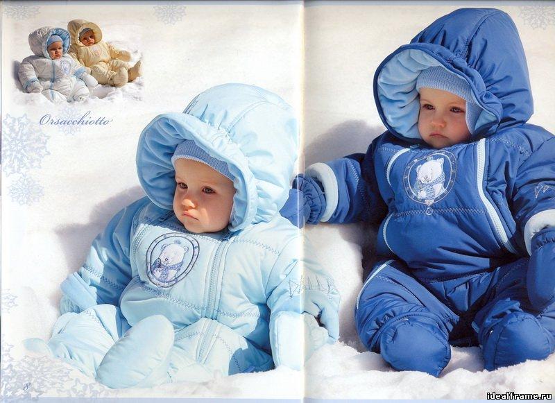 Одежда для малышей, Одежда - Откройте для себя различные предложения зимняя одежда для новорожденных