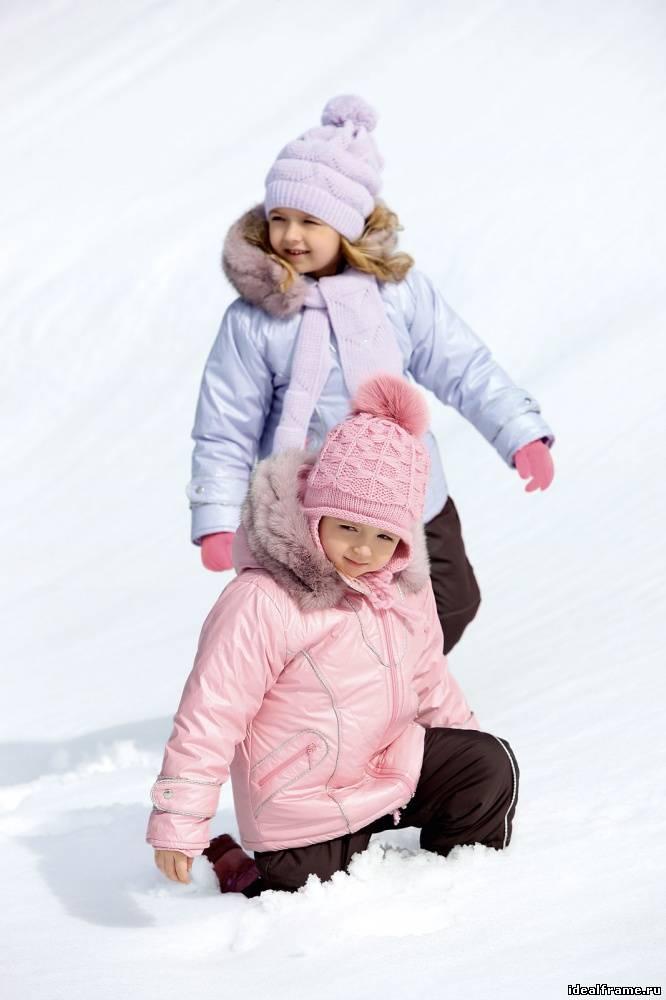 Одежда Зима Осень Для Детей Доставка
